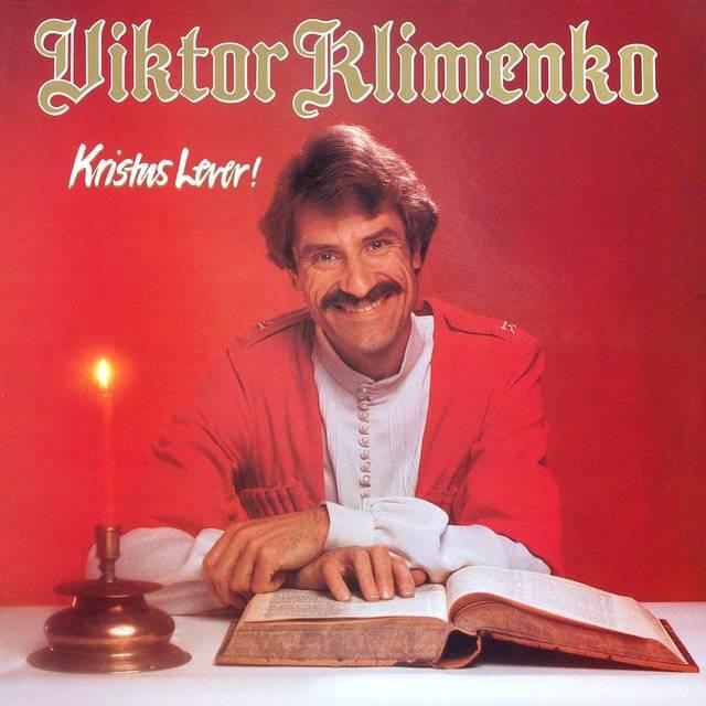 Герман клименко – биография, фото, личная жизнь, новости, отключение от интернета 2021 - 24сми