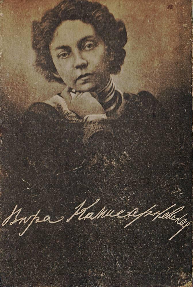 Комиссаржевская вера федоровна (1864–1910). тропа к чехову