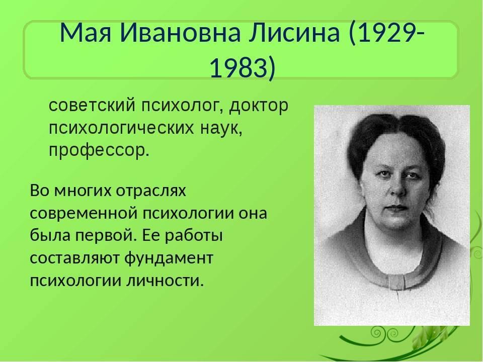 Владимир лисин: фото, биография, семья, жена, дети