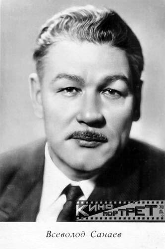 Всеволод санаев — биография и фильмография советского актера