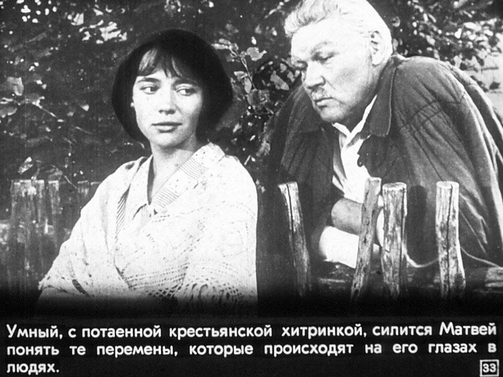 Павел санаев - биография, информация, личная жизнь