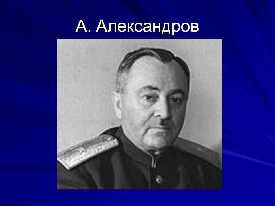 Актриса марина александрова: биография, муж, личная жизнь, дети (дочь), фото