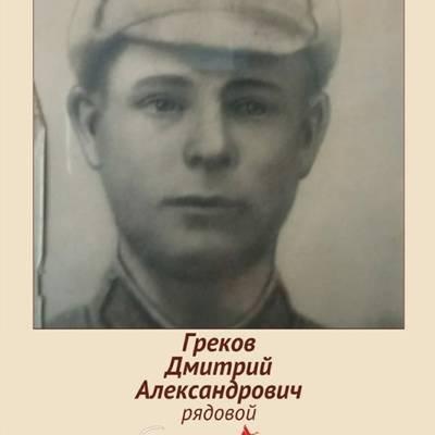 Сергей греков - биография, информация, личная жизнь