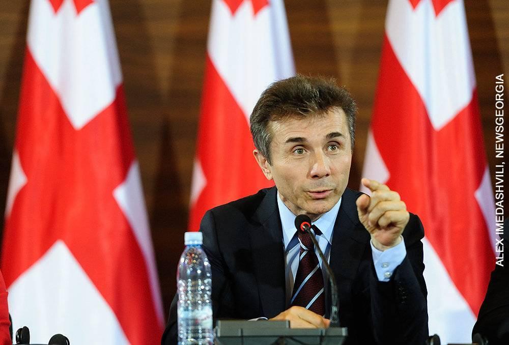 Иванишвили, бидзина григорьевич