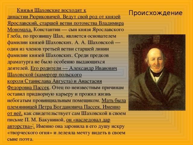 Матинский, михаил алексеевич