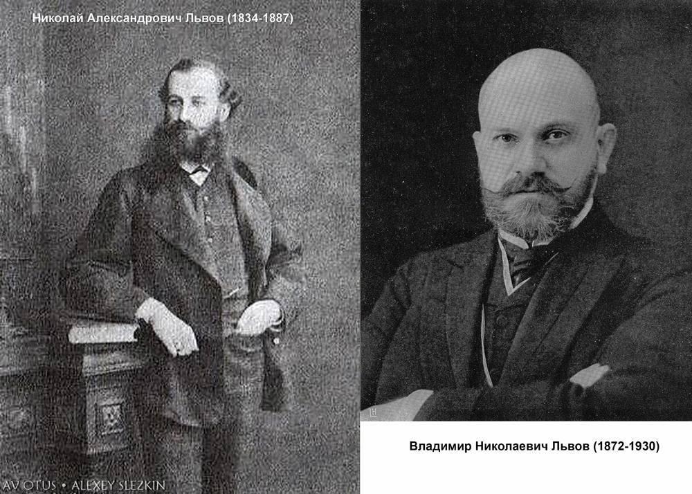 Князь георгий львов - биография, информация, личная жизнь, фото