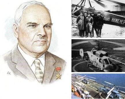 Николай камов – автор «вертолета»