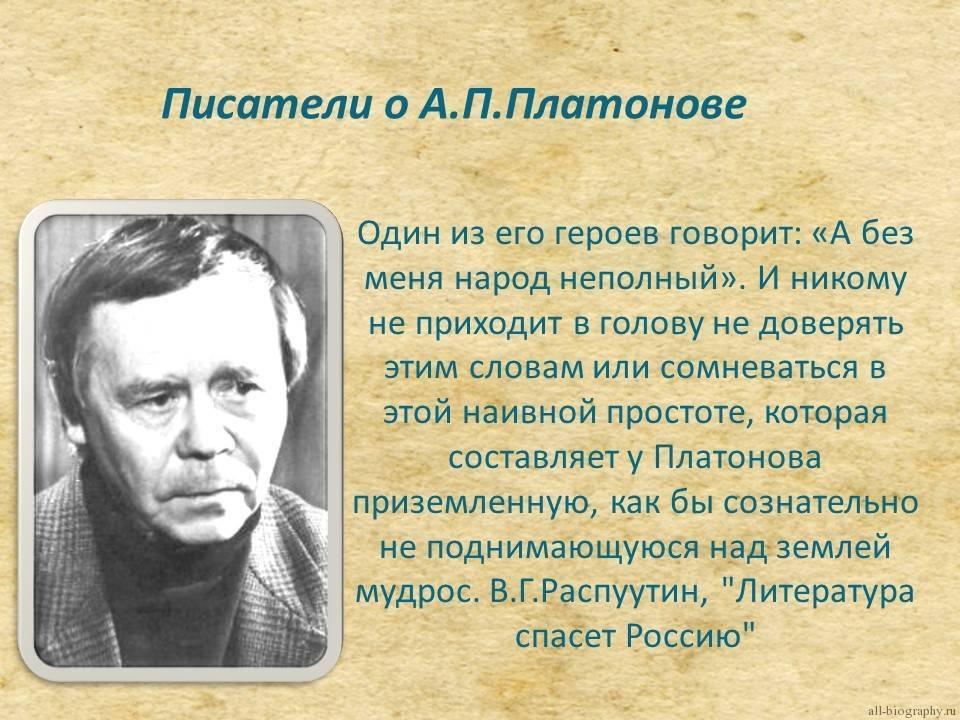 Платонов, юрий петрович — википедия
