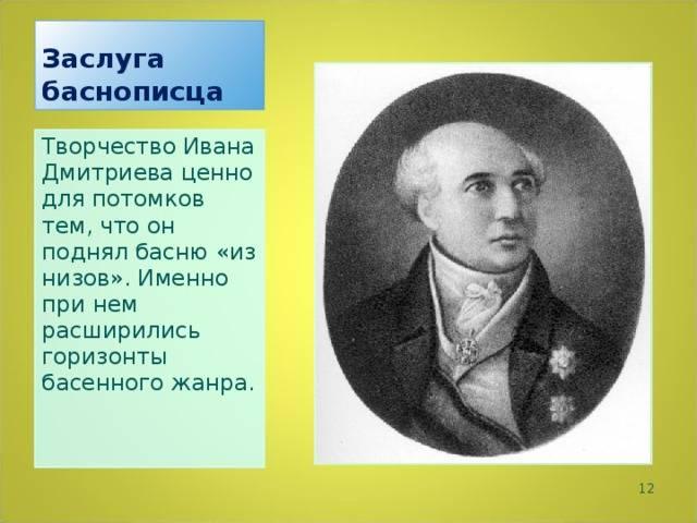 Игорь дмитриев - биография, информация, личная жизнь