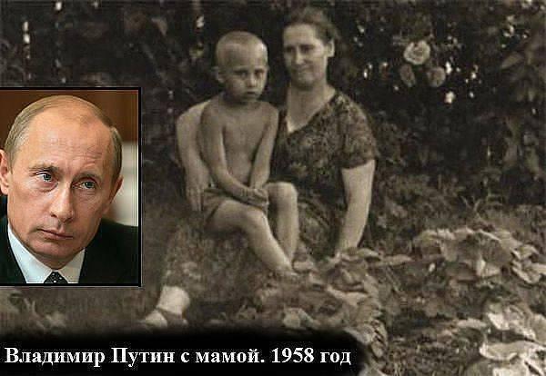 Биография владимира путина - президента россии