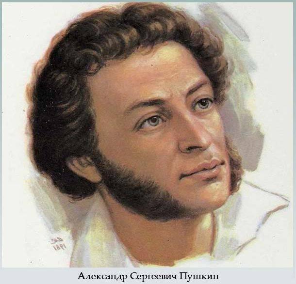 Рост пушкина александра сергеевича и его жены: как звали супругу и их личная жизнь