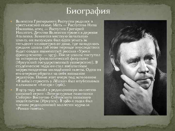 Маша распутина: биография, личная жизнь, фото и видео