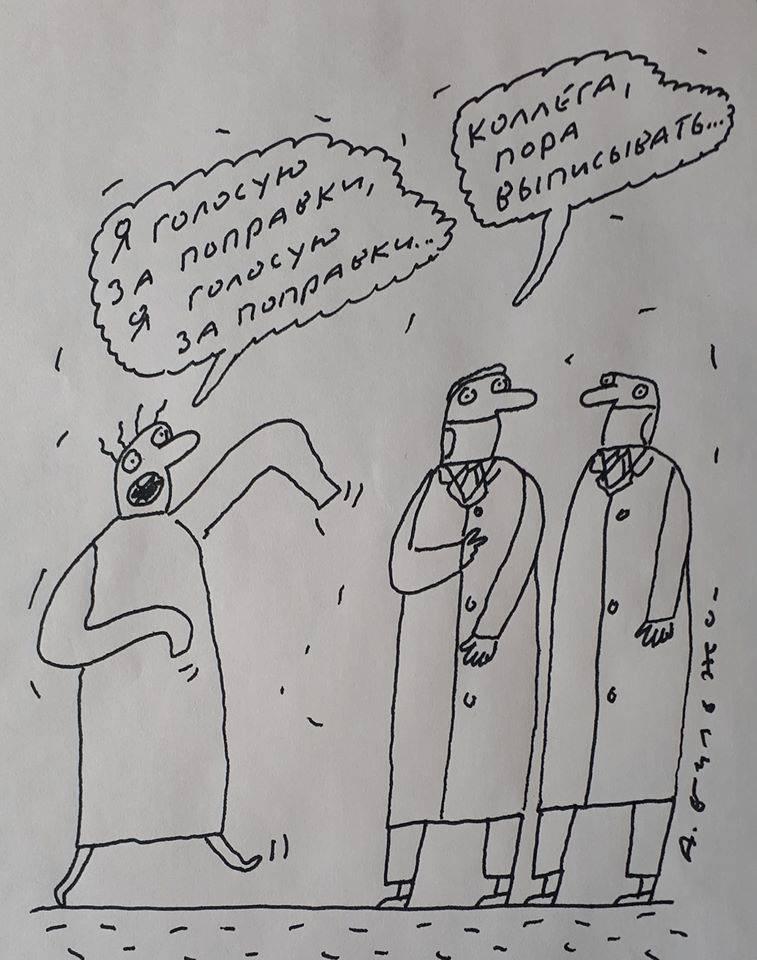 Андрей бильжо — биография, личная жизнь, фото, новости, художник-карикатурист, зоя космодемьянская, книги 2021 - 24сми