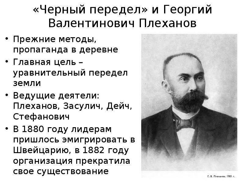 Плеханов, георгий валентинович — википедия. что такое плеханов, георгий валентинович