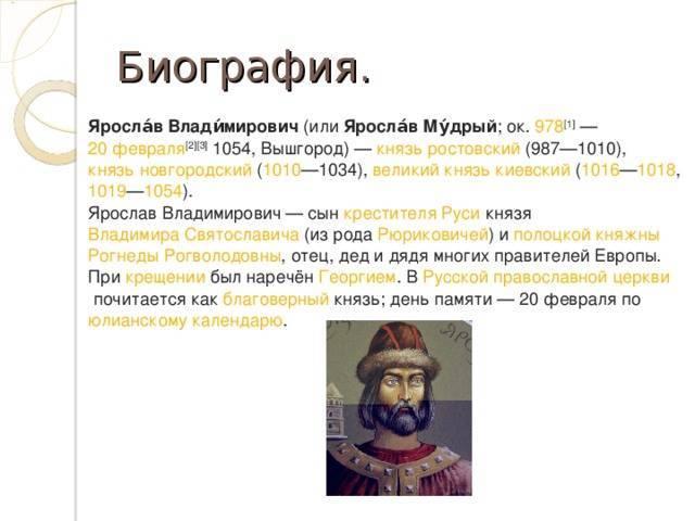 Ярослав всеволодович. смерть великого князя