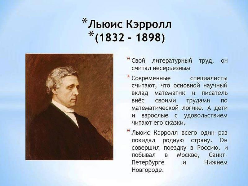 Кэрролл льюис - биография, новости, фото, дата рождения, пресс-досье. персоналии глобалмск.ру.