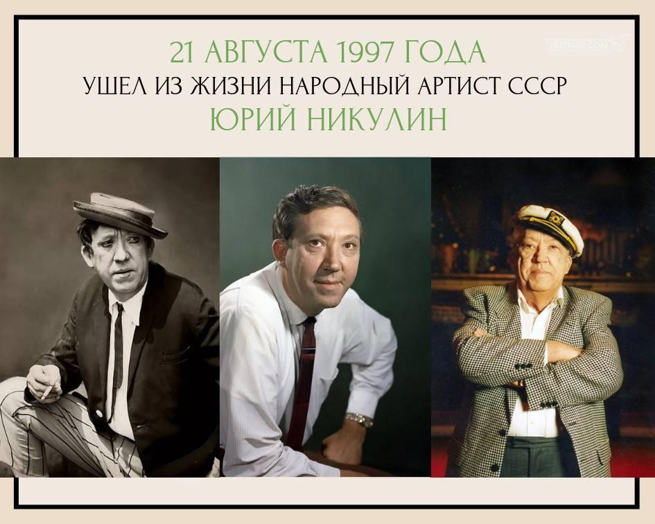 Андрей никулин: биография и личная жизнь, последние новости и увлечения