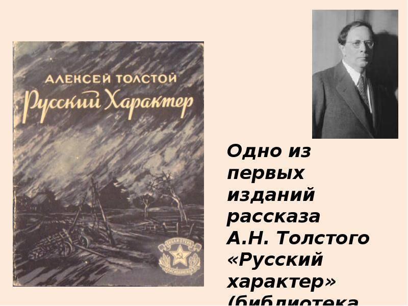 Толстой, алексей константинович — википедия