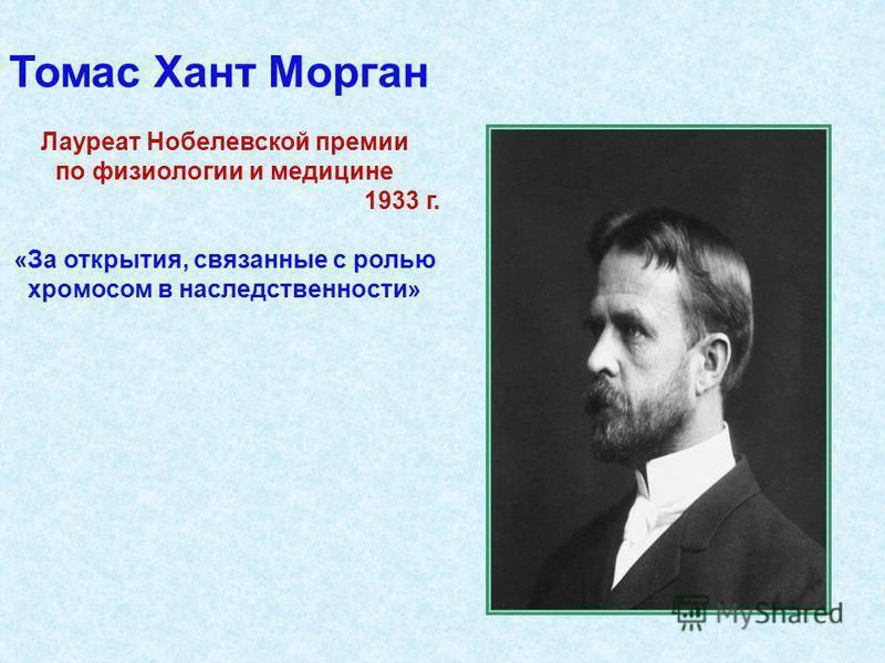 Морган, джон пирпонт