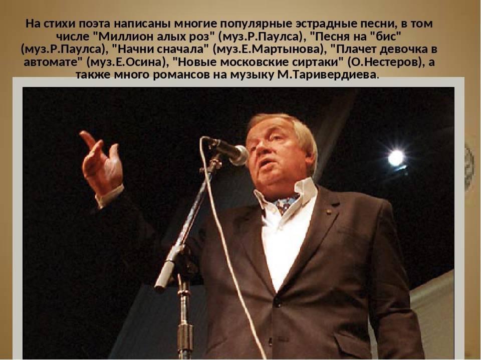 андрей вознесенский – советский и российский поэт, публицист, художник и архитектор — общенет