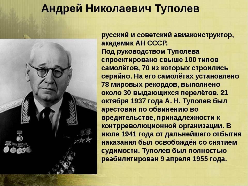 Андрей платонов - биография, фото, личная жизнь, произведения и последние новости | биографии