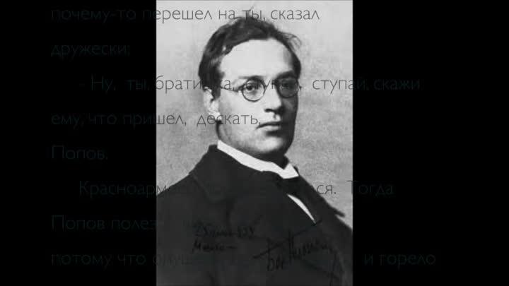 Борис андреевич пильняк википедия