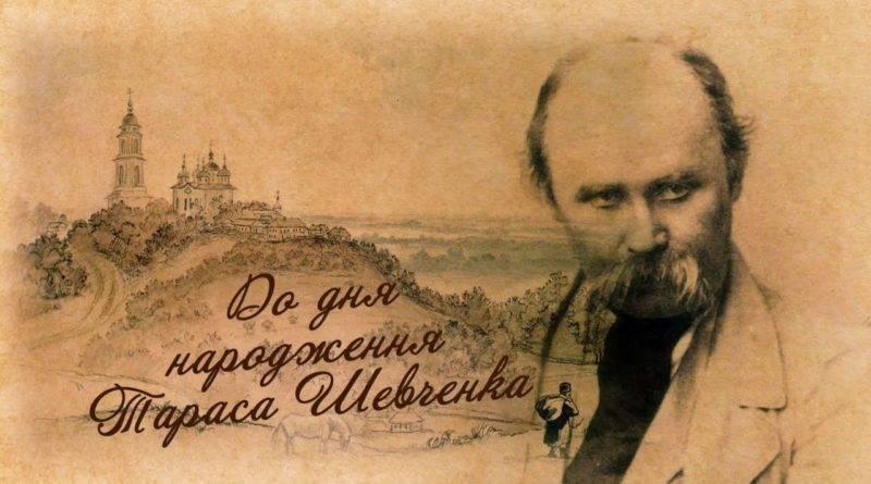 «проявление политического маразма»: как киев обиделся на слова о «русско-украинском поэте» тарасе шевченко
