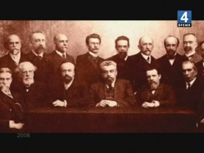 Сербский, владимир петрович википедия