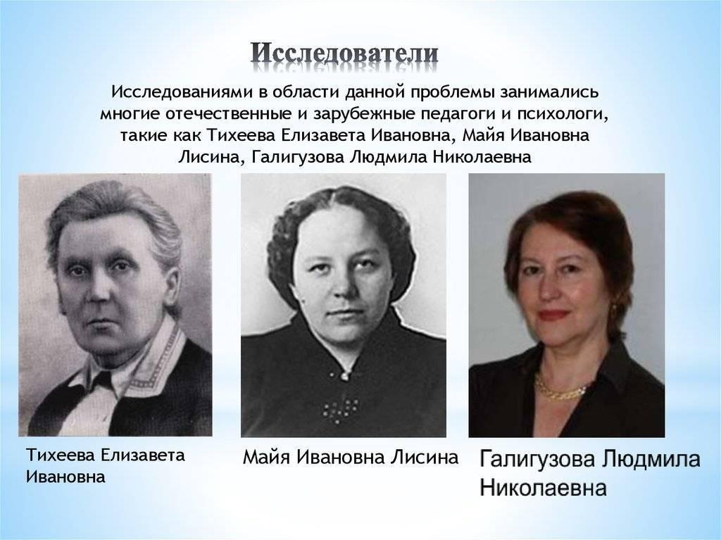 Владимир лисин: биография, семья, карьера :: syl.ru