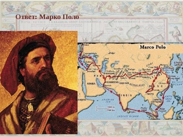 Марко поло — биография, открытия, путешествия, личная жизнь, смерть