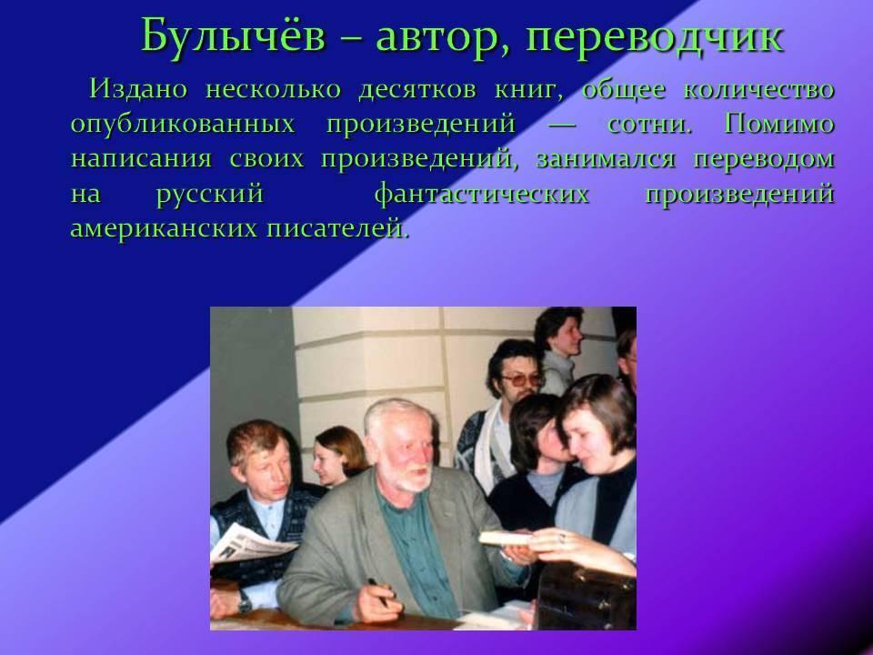 Переводчик с английского на русский язык онлайн от m-translate.by